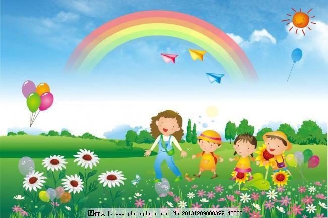 太阳 宣传版 幼儿园 幼儿园宣传 幼儿园宣传模板下载 幼儿园宣传矢量