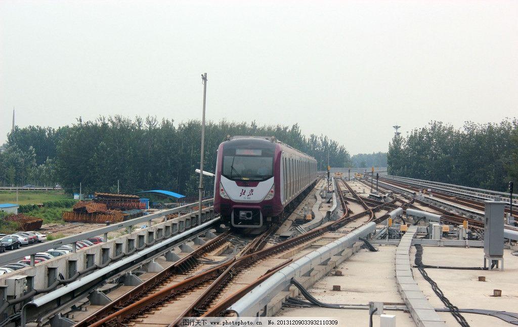 城市轨道交通 城市 轨道 铁路 交通 运输 轻轨 列车 岔路 道岔 钢轨风