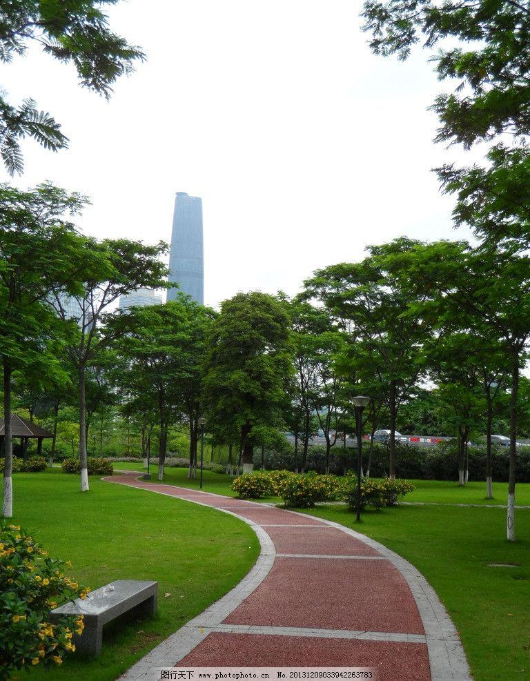 广州街心公园图片