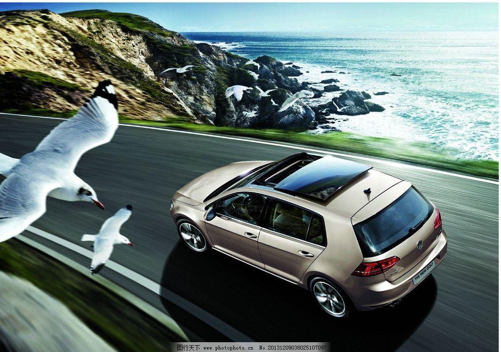 全新高尔夫 高尔夫 大众高尔夫 新高尔夫 一汽大众 汽车海报 汽车背景