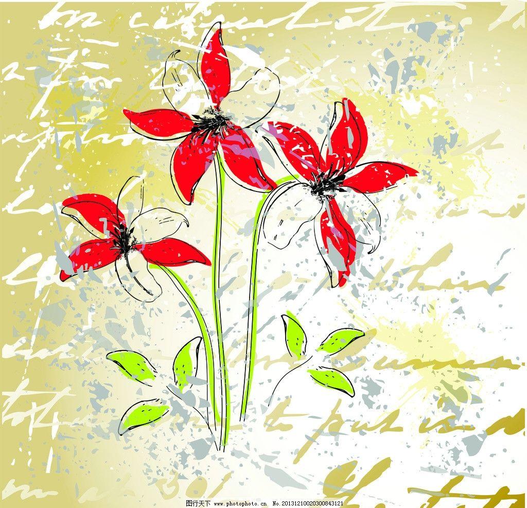 花边花纹 花 素描花 素描