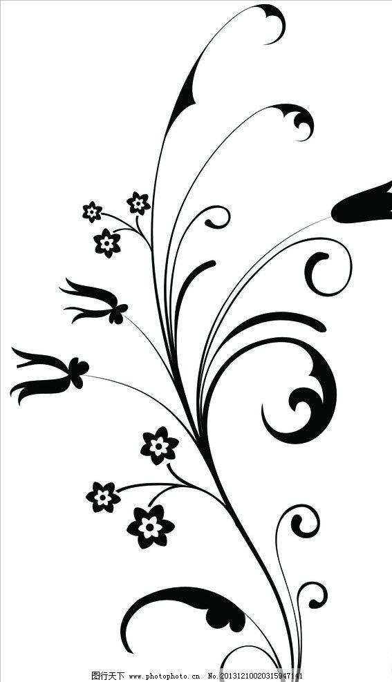 幼儿园相册装饰花边简笔画