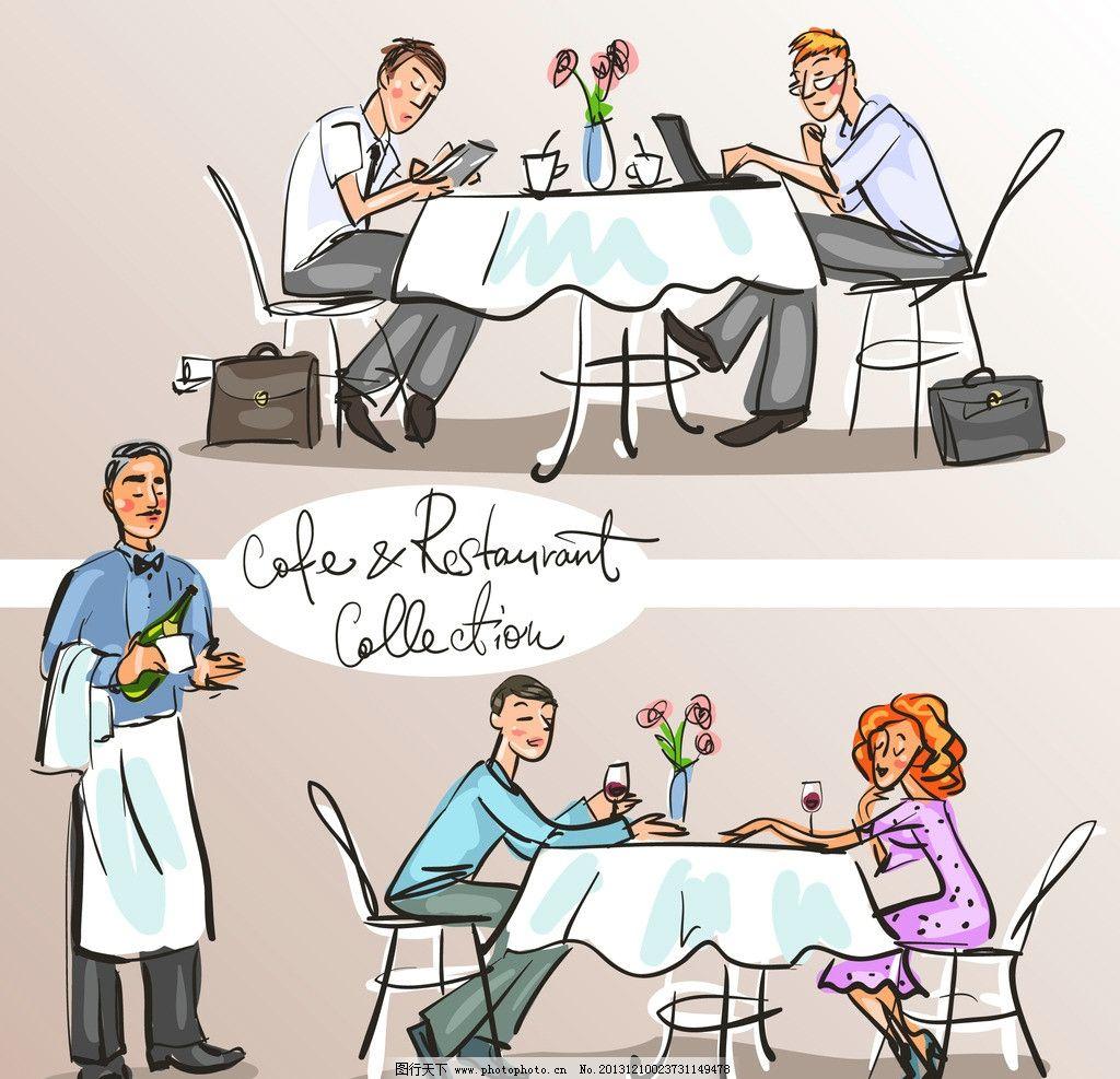 手绘餐厅顾客图片