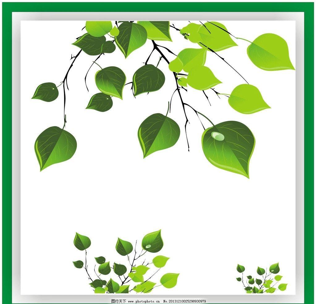 树叶 花纹 图案 背景 圆圈 素材 底纹 树木树叶 生物世界 矢量 cdr