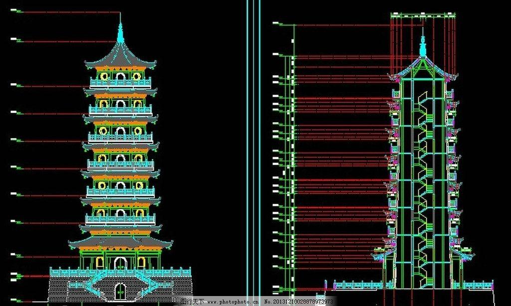 七层塔施工图图片