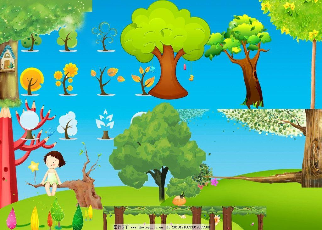 卡通树合集 手绘墙 幼儿园 墙绘 源文件