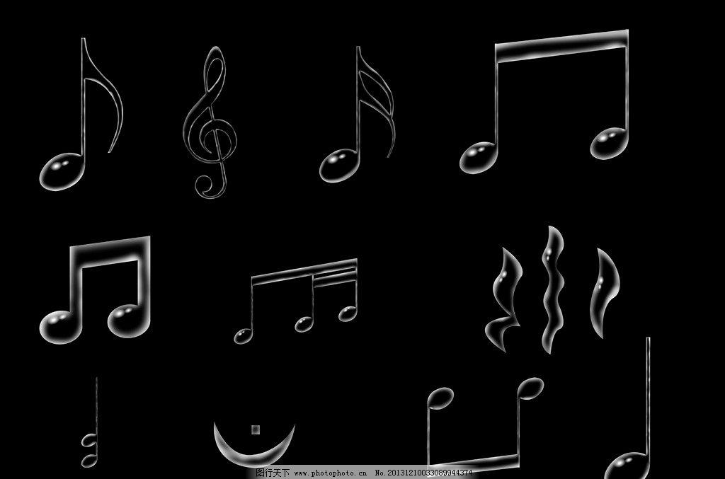 乐谱符号 音符