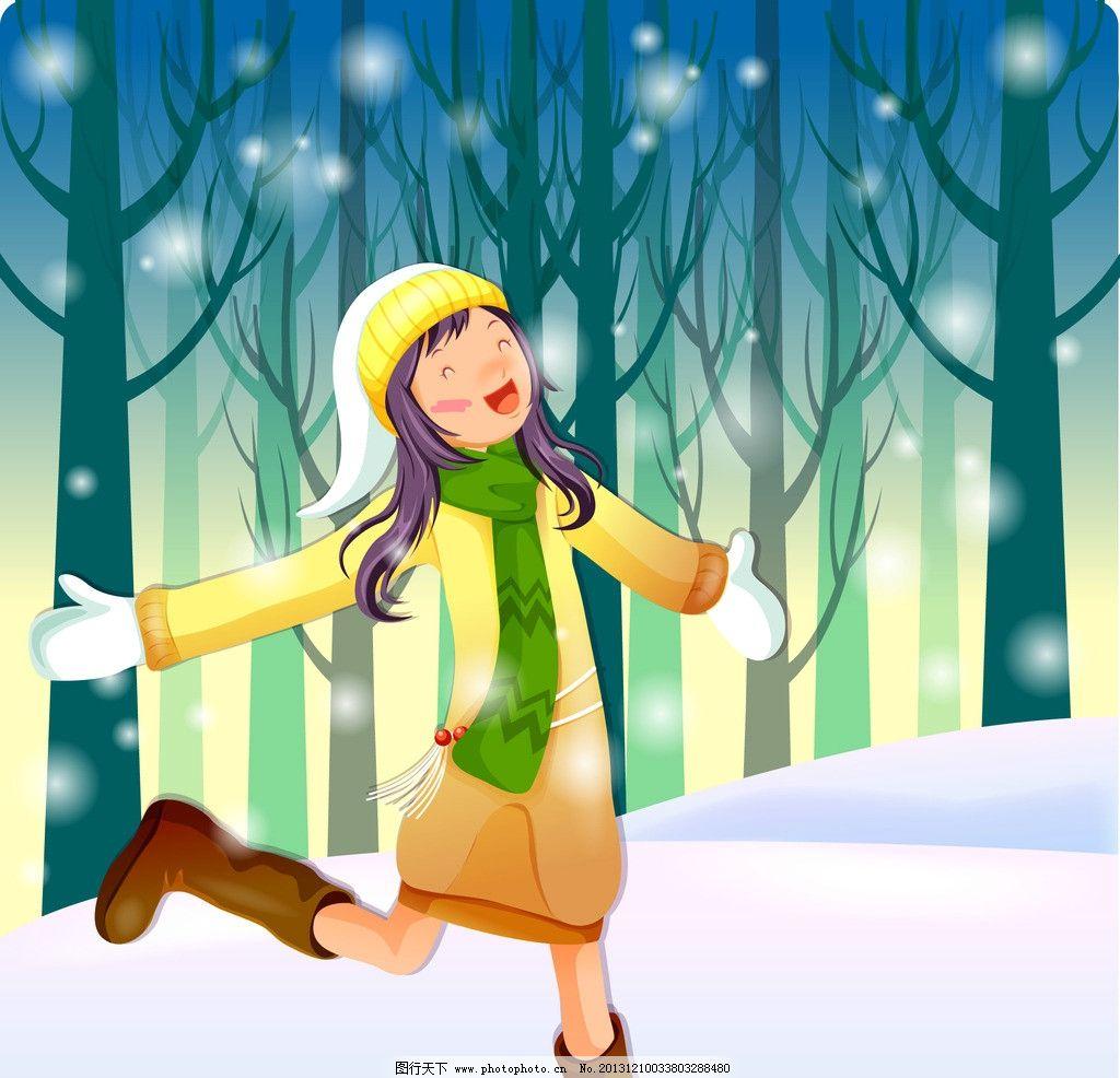 女孩在雪中开心的奔跑图片图片