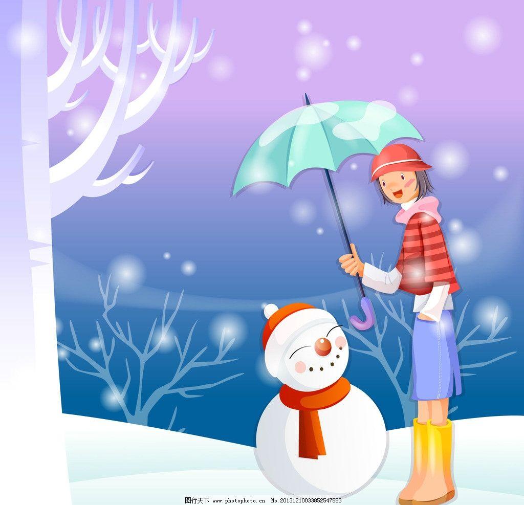 给雪人打伞的女孩图片