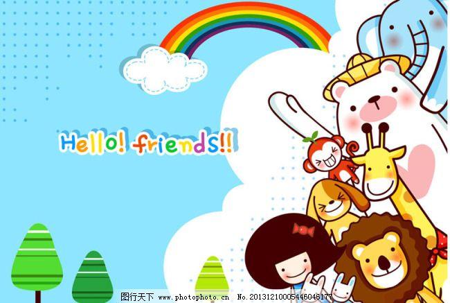 玩耍的小动物,背景 彩虹 插画 长颈鹿 大象 对话框-图