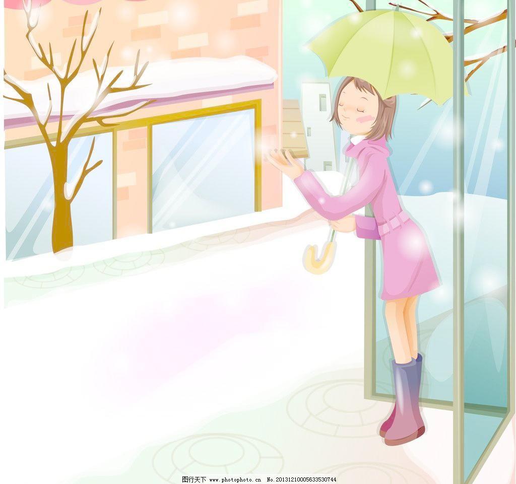 站在窗外撑着伞的女孩图片