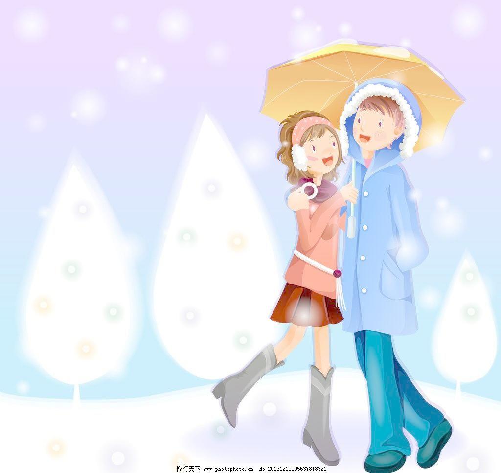 雨伞 围巾 时尚情侣 城市剪影 手绘插画 情侣插画 爱情素材 恋爱 心形图片