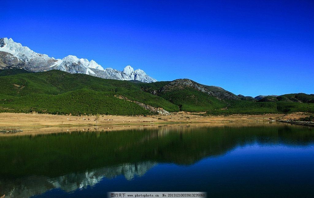 丽江清溪水库风光 清溪水库 碧水 堤岸 绿树 远山 积雪 蓝天 湖中倒影