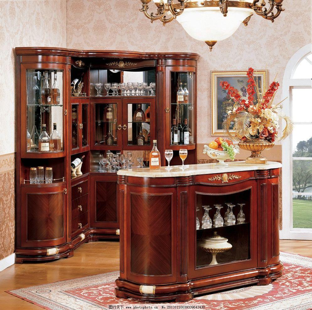 酒柜 酒台 红酒 红木家具 欧式家具 韩式家具 客厅 橱柜 欧式风格