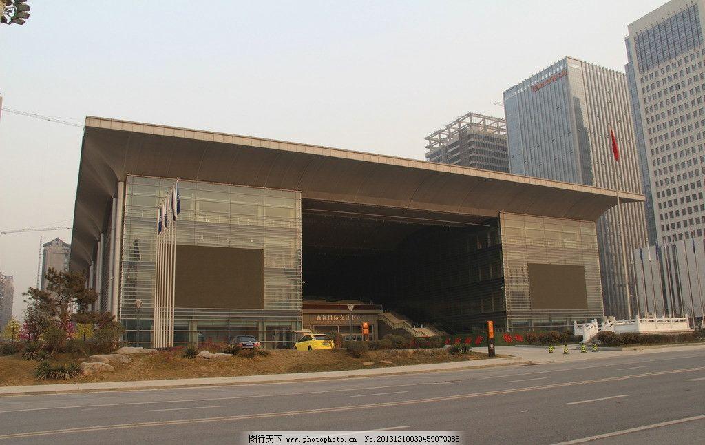 曲江国际会议中心