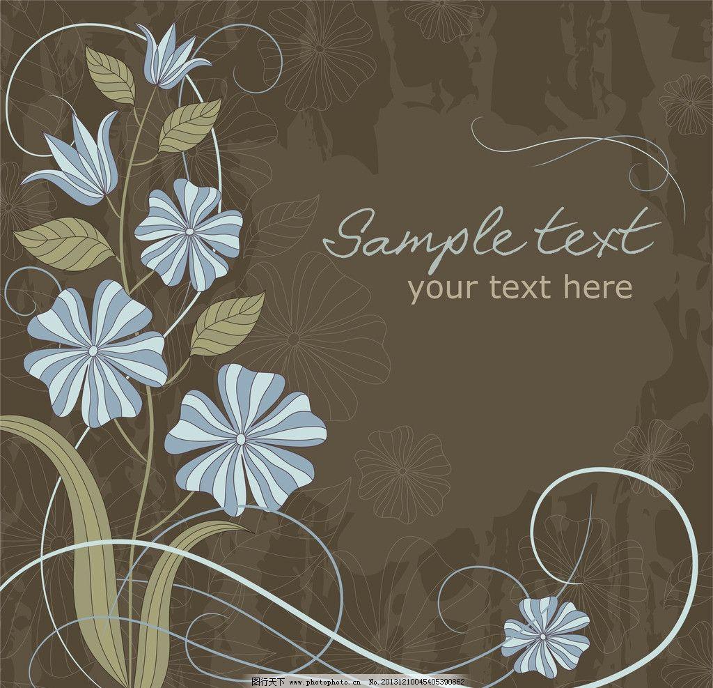 手绘花卉 花边 卡片 素描 卡通背景 名片 花纹花卉 矢量模板下载