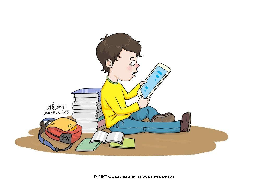 小孩玩ipad 小孩 学习 ipad 近视 书本 书包 动漫人物 动漫动画 设计