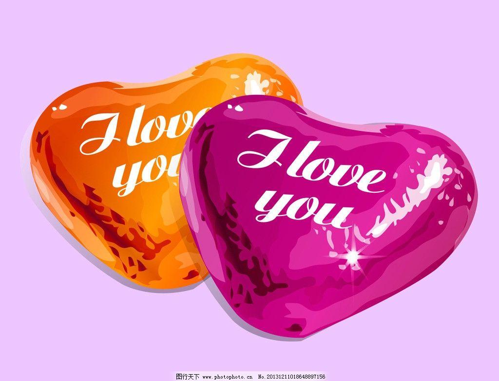 心形 水晶 爱 橙色心 粉色心 心形素材 背景素材 动漫动画