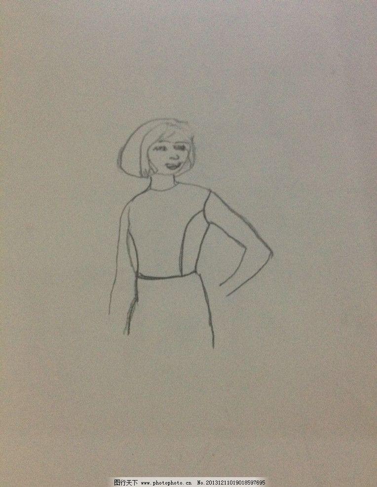 服装设计 服饰 衣服 人体 美术绘画 文化艺术 矢量