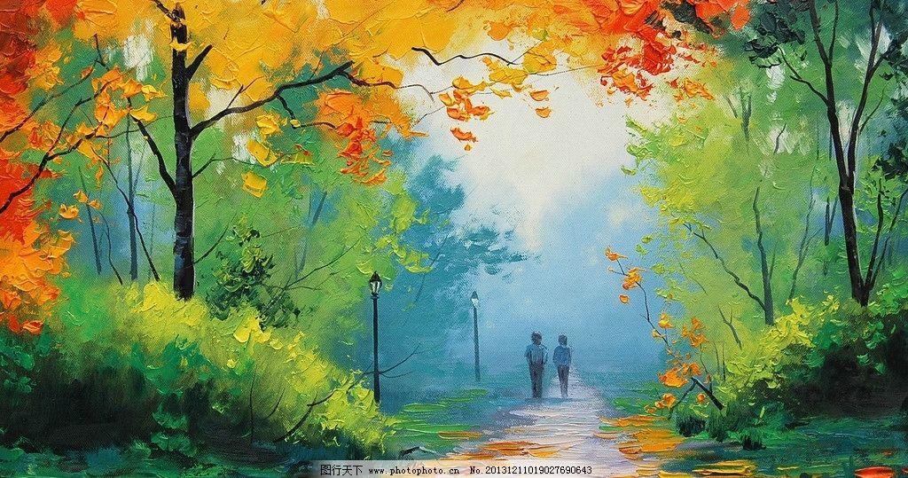 高清风景手绘图 风景 树林 绘画 枫树 人物 绘画书法 文化艺术 设计