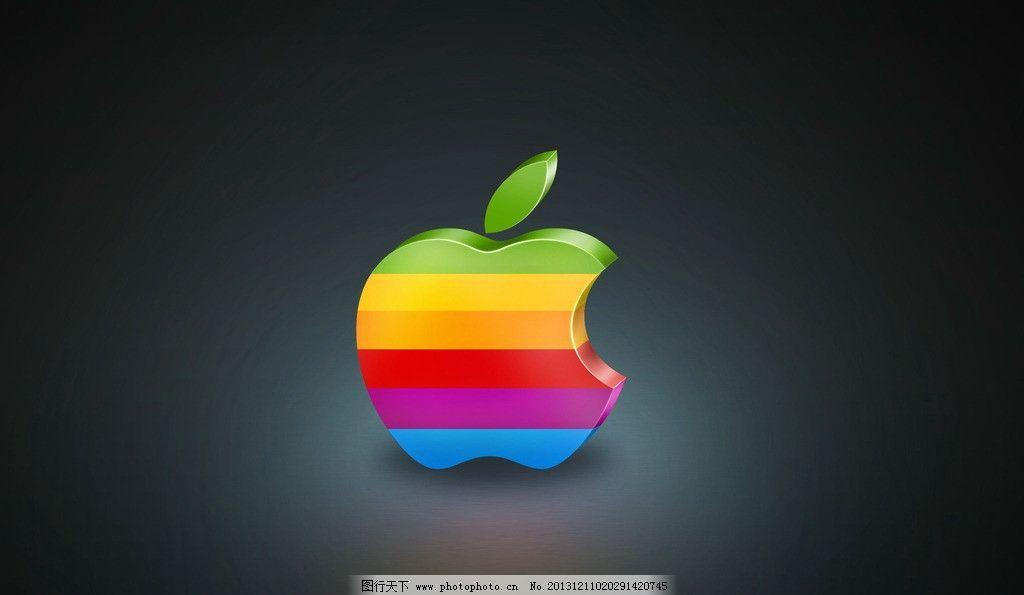 苹果壁纸图片_背景底纹_底纹边框_图行天下图库