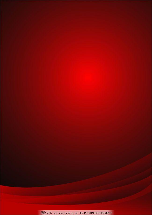 免费下载 红色 红色背景 喜庆 红色 喜庆 红色背景 图片素材 底纹边框