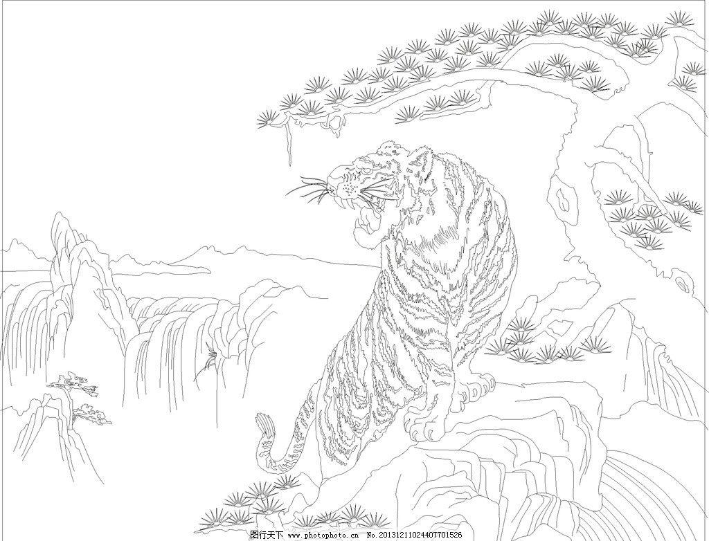 虎啸山林 山水 松树 瀑布 背景墙 野生动物 生物世界 矢量 cdr
