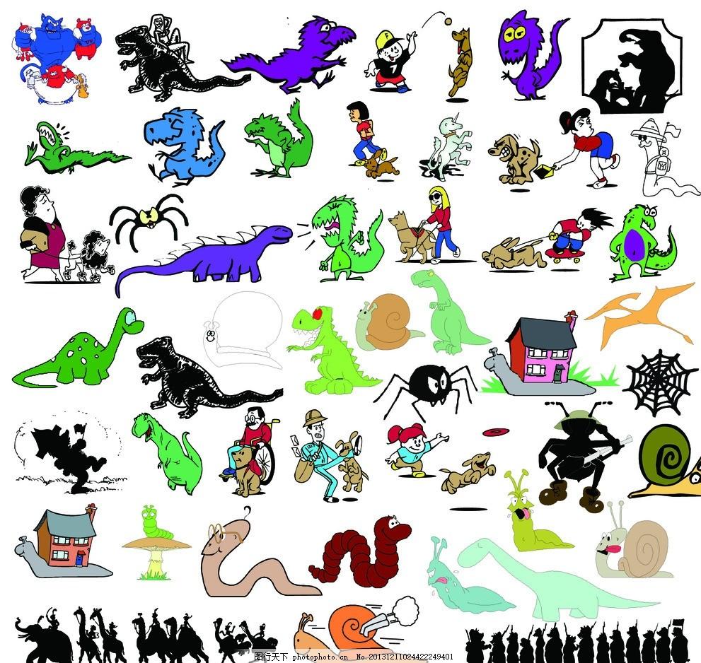 恐龙蜗牛导盲犬卡通 恐龙 蜗牛 导盲犬 房子 蚯蚓 遛狗 动物图形元素