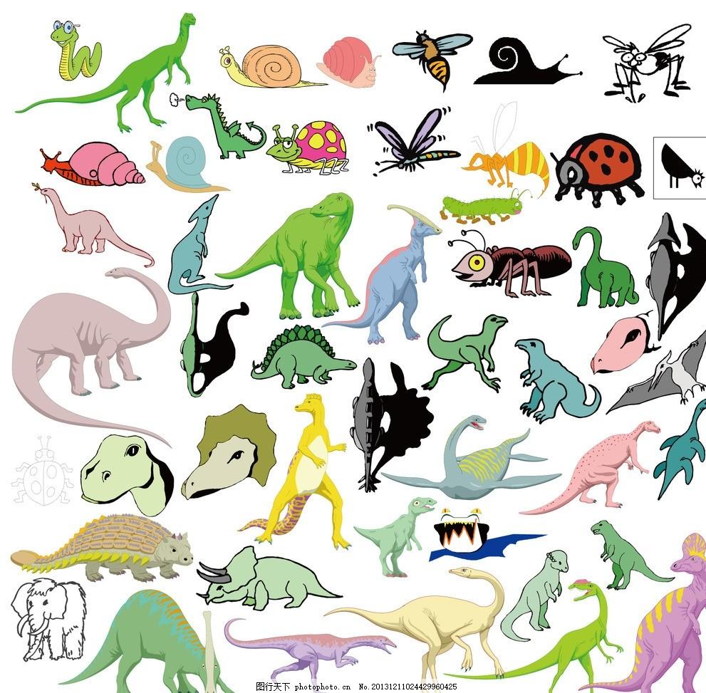 恐龙卡通霸王龙白垩纪 翼龙 中世纪 动物 动物图形元素 矢量