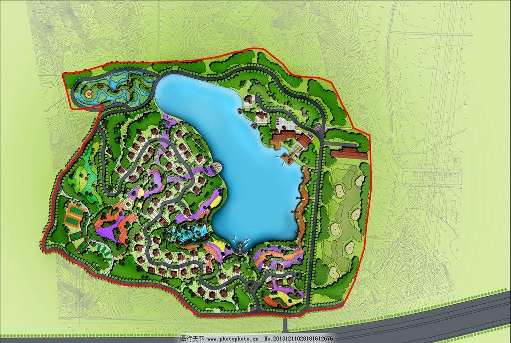 山地别墅区彩色平面图 山地别墅区 彩色平面图 园林景观 ps 湖面设计