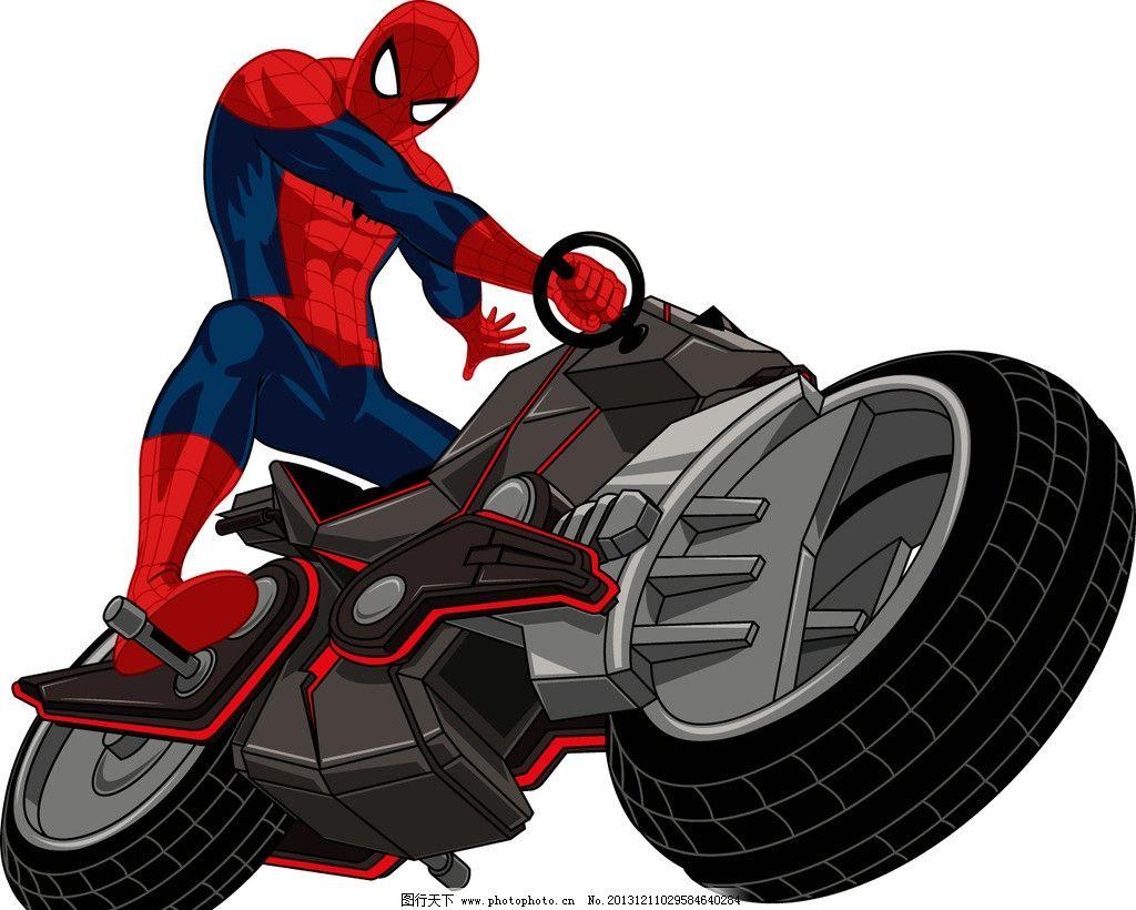 蜘蛛侠 蜘蛛侠摩托车 矢量蜘蛛侠 摩托车 摩托车蜘蛛侠 广告设计 矢量