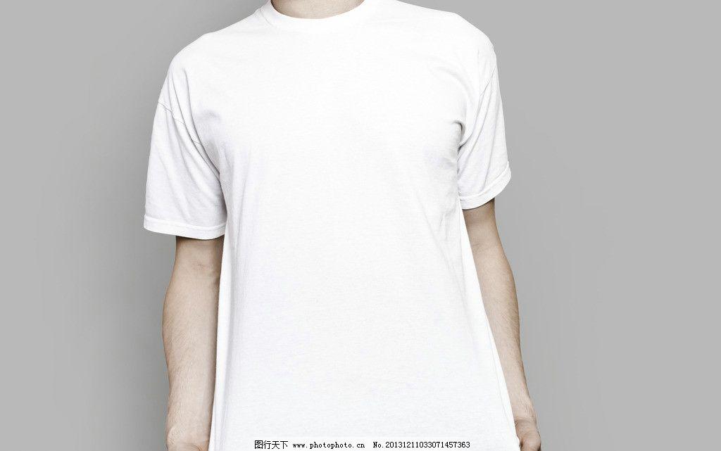 体恤图片设计图