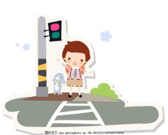 红绿灯 卡通 卡通人物 卡通设计 卡通娃娃 小孩 过马路 斑马线 人行图片
