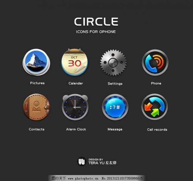 家具图标设计(Ophone手机图标设计) UI主题2维设计软件下载图片