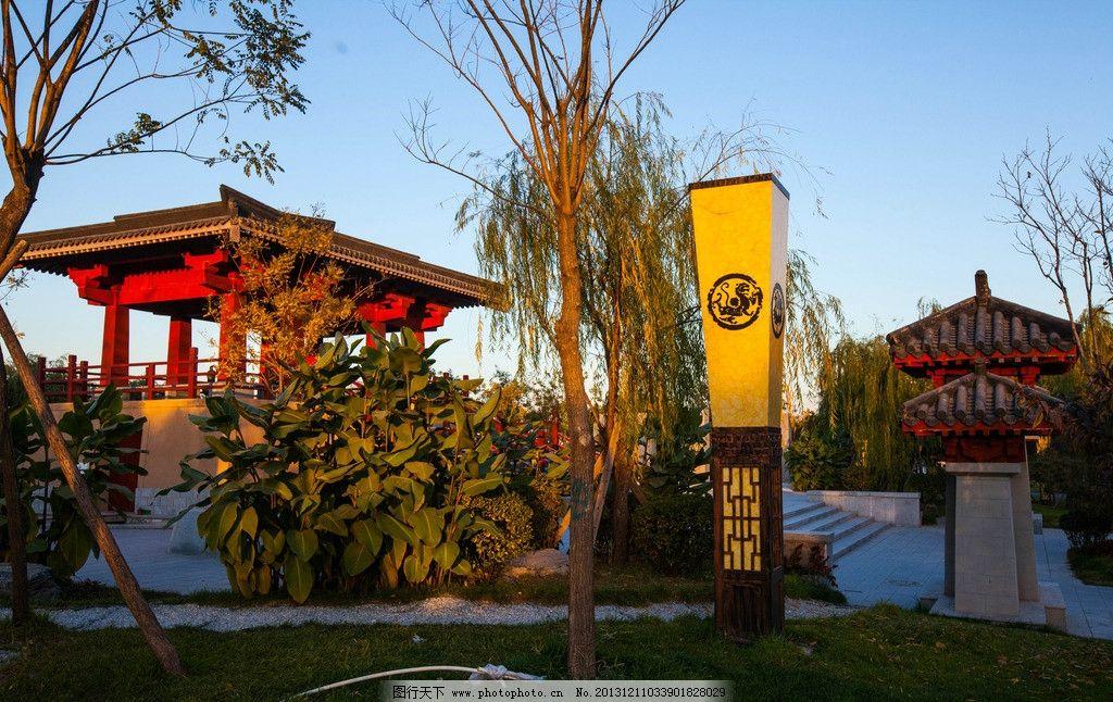北京园博园 西安园 蓝天 园博园 中国园林 北京 园林艺术 园林展览 第