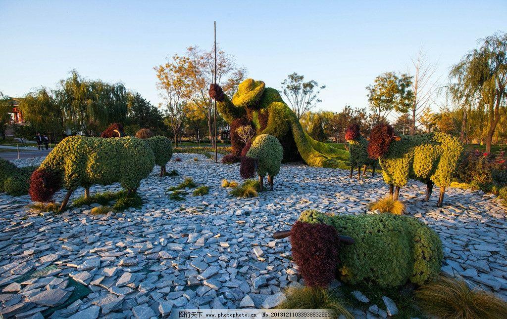 北京园博园 园博园 中国园林 北京 园林艺术 园林展览 第九届园博会