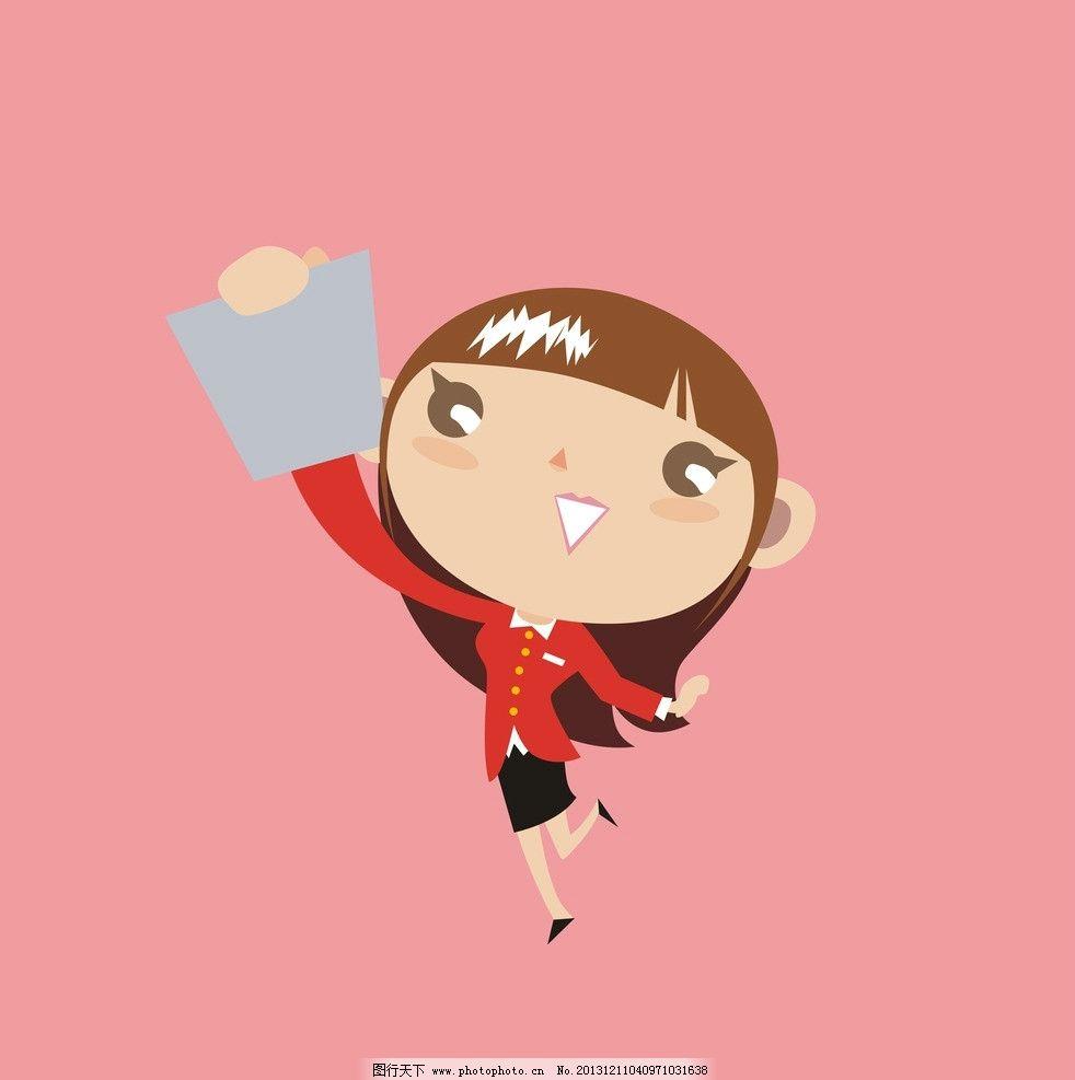 动漫小女生 动漫人物 小女生 齐刘海长头发 跳跃 可爱 矢量图 儿童