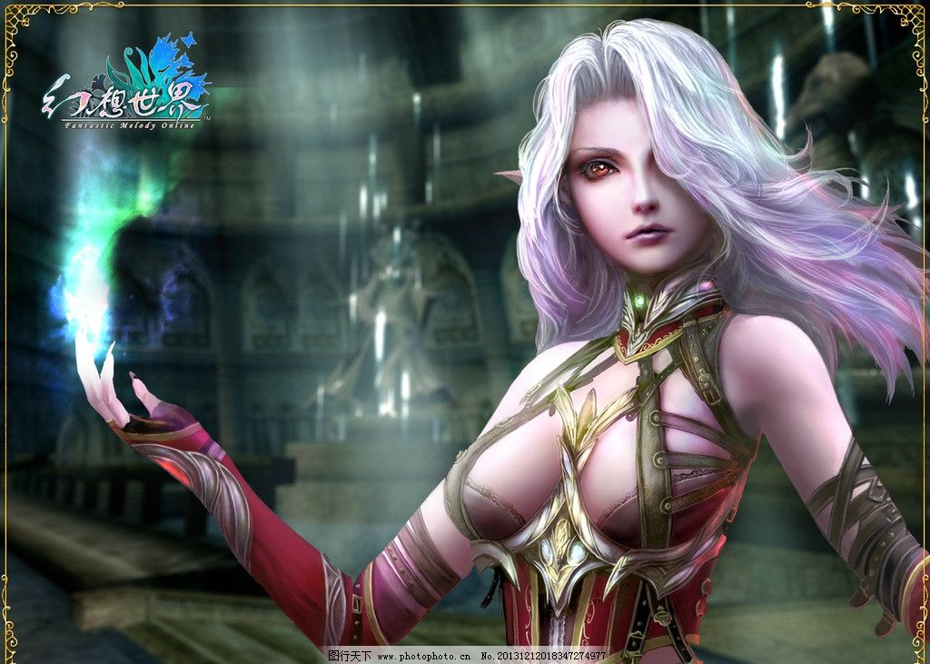 美女 壁纸 原画 性感 游戏 网络游戏 白发 长发 动漫人物 动漫动画