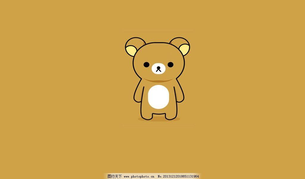 可爱背景素材 轻松熊 可爱 背景 素材 淘宝 其他 动漫动画 设计 72dpi