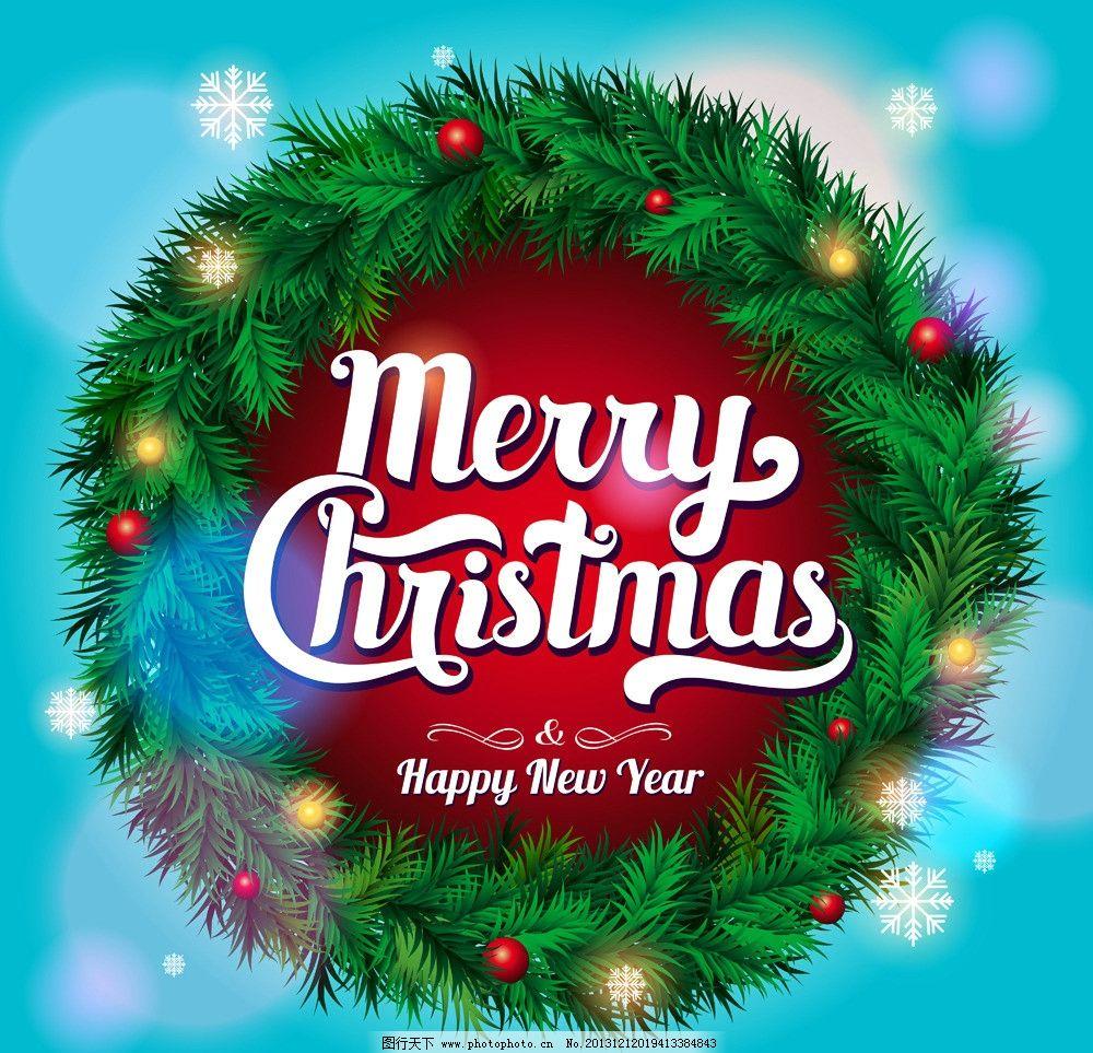 手写英文字体 2014年新年背景 圣诞节插画 手绘 圣诞节海报背景 新年
