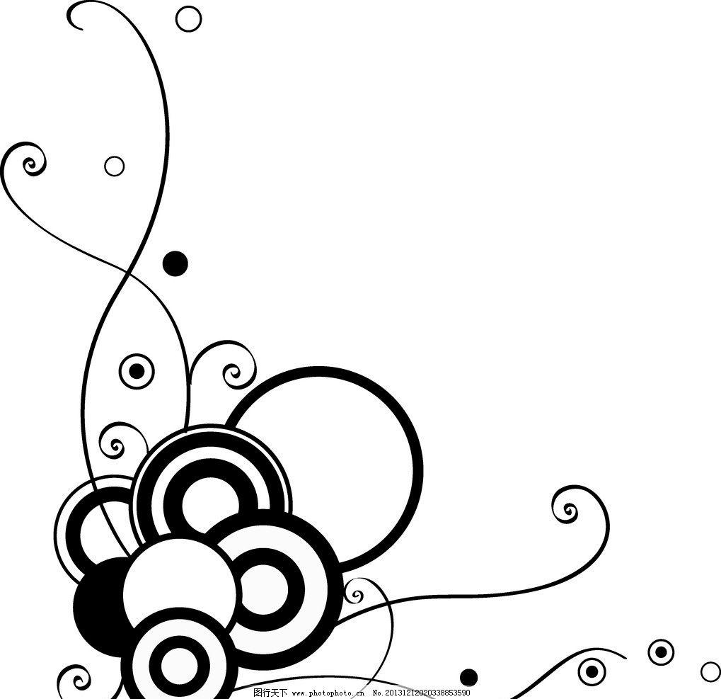 简单黑白花纹图片_花边花纹_底纹边框_图行天下图库