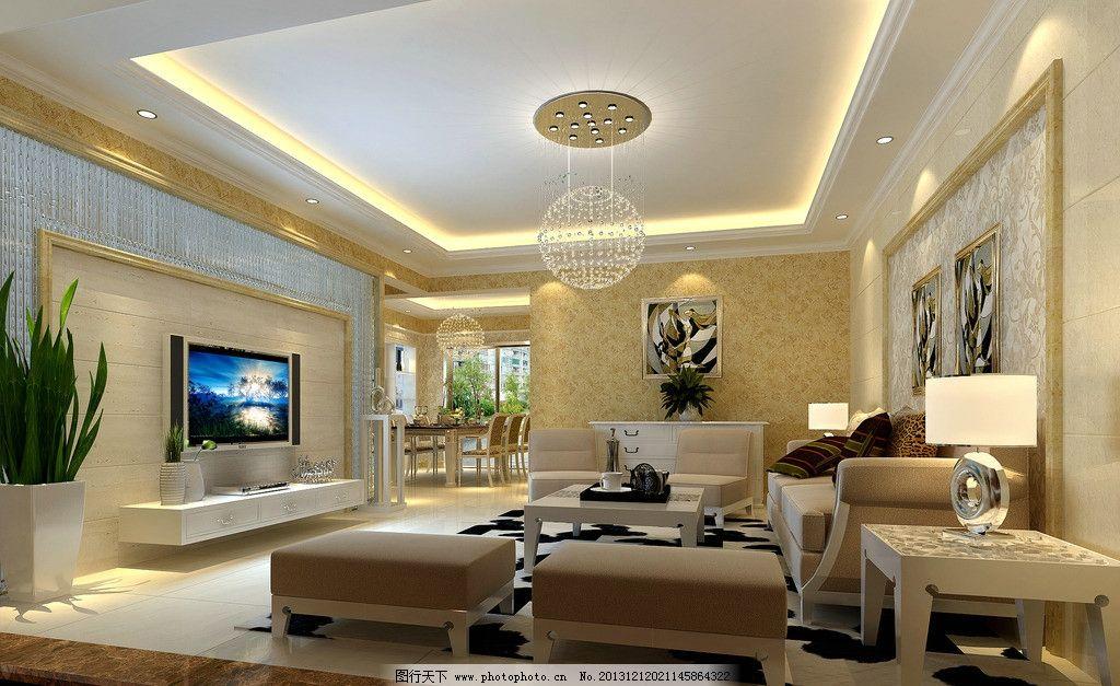 室內設計 家裝        裝修 渲染 沙發 吊燈 臺燈 3d設計 設計 72dpi