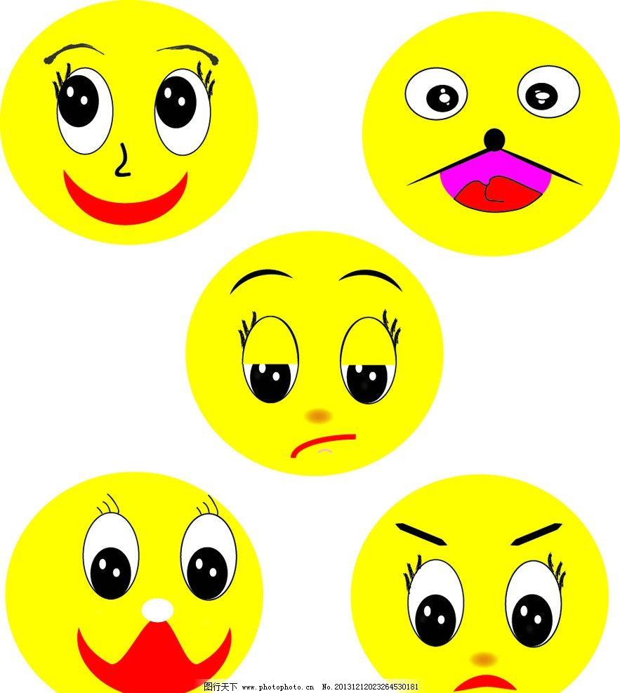 笑脸 笑脸背景 笑脸矢量图片 卡通背景 卡通表情背景 矢量人物
