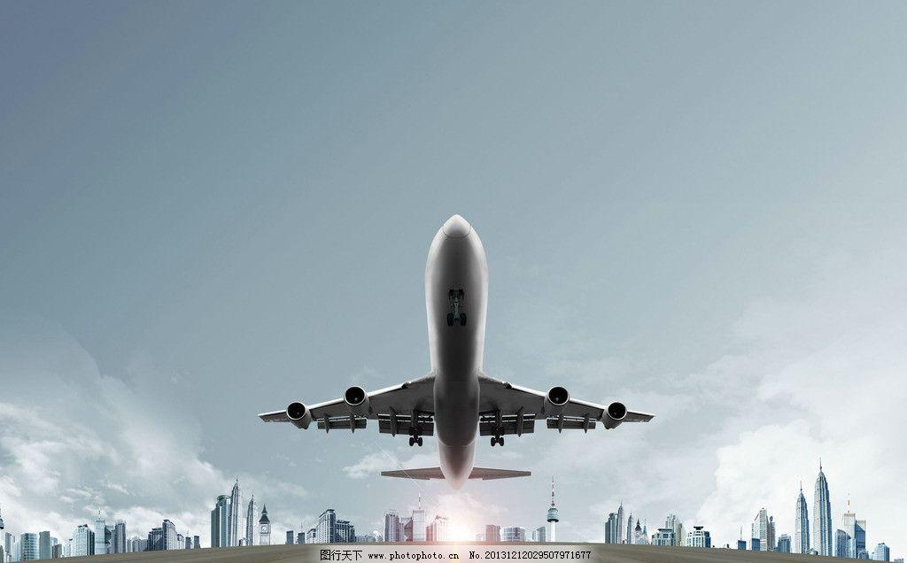 飞机图片_设计案例_广告设计