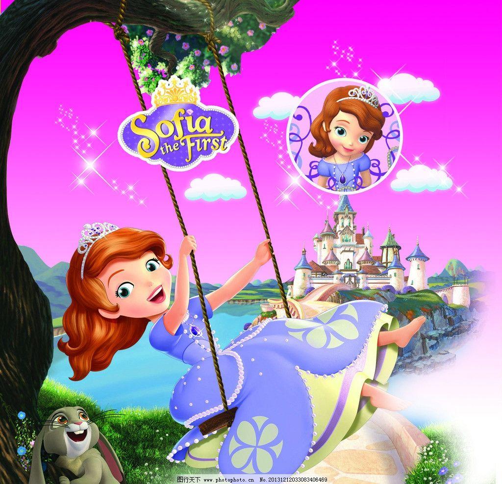 卡通人的 女孩子 漂亮女生 公主群 城堡 卡通背景 皇宫 宫殿 荡秋千