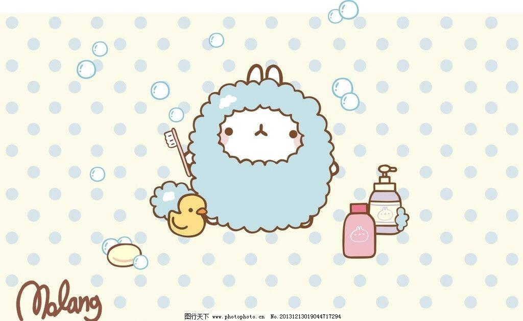 胖兔子 兔子 白兔 动物 卡通 可爱 泡泡浴 刷牙 矢量动漫 美术绘画