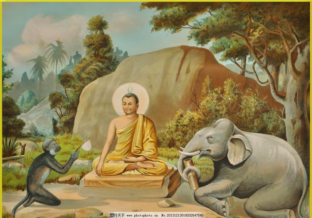 动物供佛图 宗教 供养