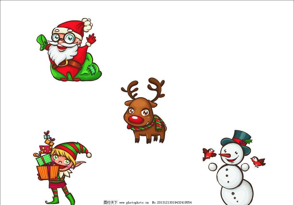 圣诞老人 圣诞 20 圣诞节 圣诞树 矢量 雪花 冬天 雪人 拐杖