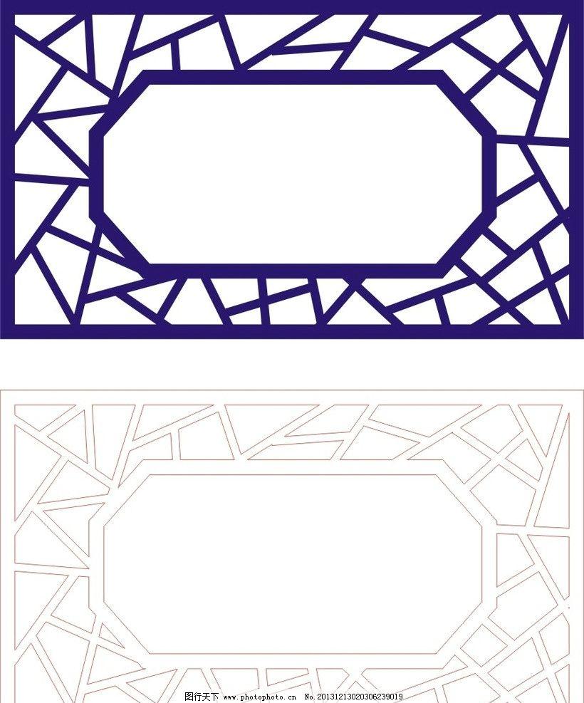 镂空陶瓷灯粉彩灯笼中式