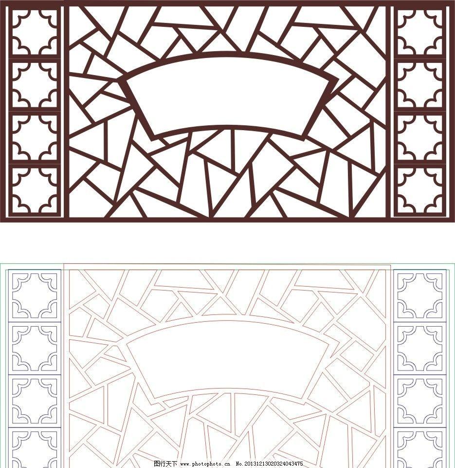 中式木镂空雕花 木镂空雕花 中式雕花 隔断 背景墙 雕花 花纹花边图片
